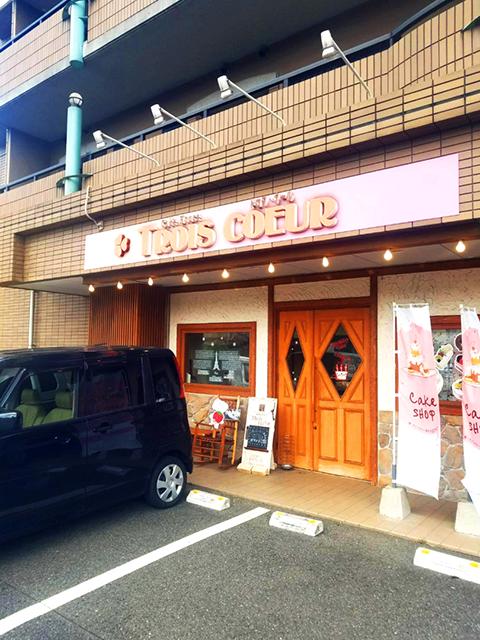 ハウスドゥ!小倉南インター店の6月号チラシに掲載・TROIS COELR(トロワクール)さん