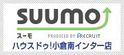 suumo スーモ グリーンシップ(株)小倉南インター店の北九州市小倉南区不動産一覧